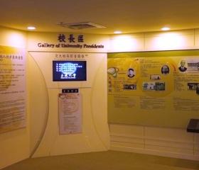 Galerie úspěchů na National Chiao Tung University
