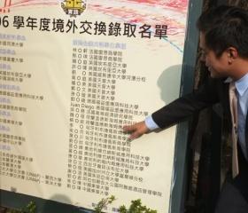 Johnny ukazuje každoroční seznam zahraničních studentů