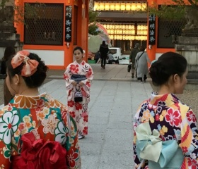 Staré centrum Kjóta – Gion