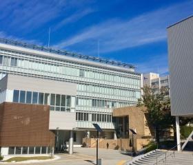 Kampus Aichi Shukutoku Univeristy v Nagoji, Japonsko