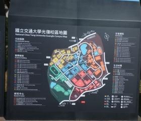Mapa kampusu National Chiao Tung University v Hsinchu
