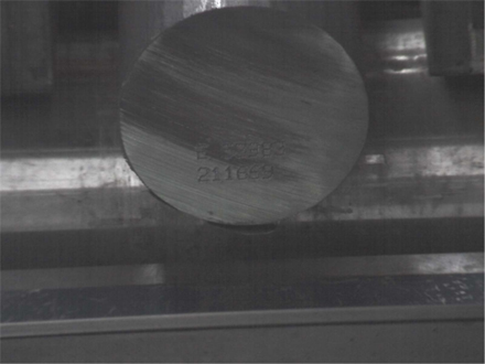 A recognition of characters engraved on ingots (2011 – 2012)