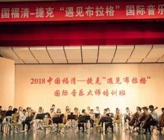 Klavíristka Eliška Novotná na hudebních kurzech v Číně