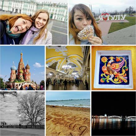 Erasmus+ v Moskvě