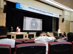 Světový entomologický kongres v Koreji