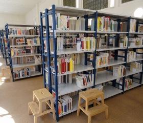 Univerzitní knihovna OU (14/24)