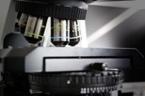 Laboratoř mikrobiologie a toxikologie / Laboratory of microbiology and toxikology (9/9)